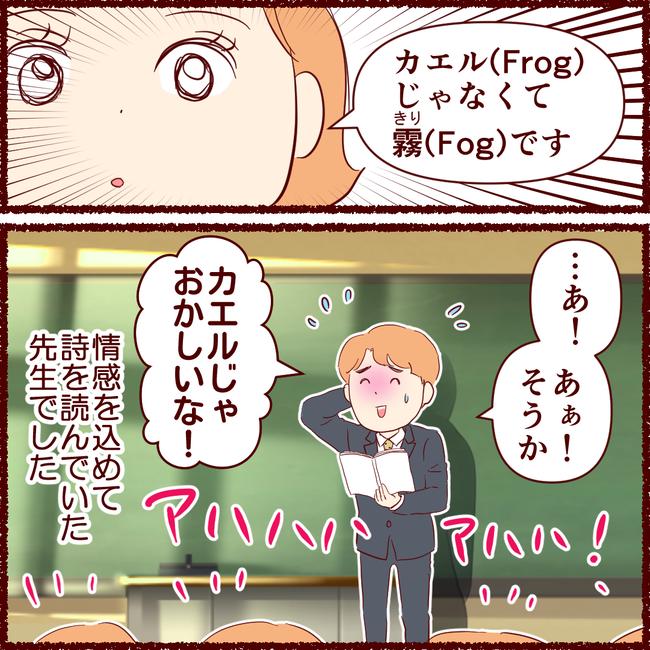 英語教師03