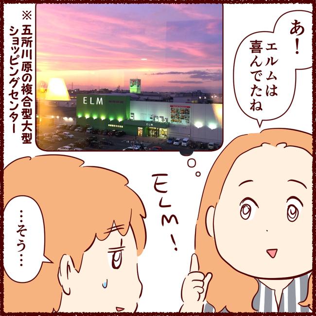 帰り道04