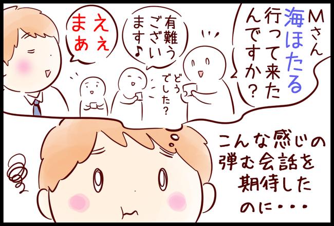 うみほたる03