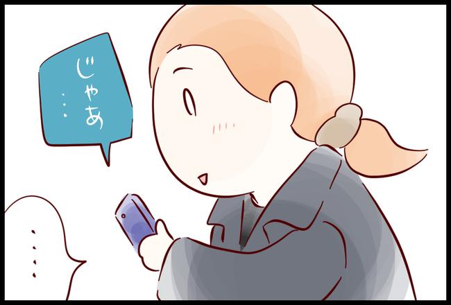 デート05