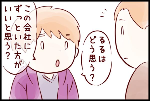 IMG_2612