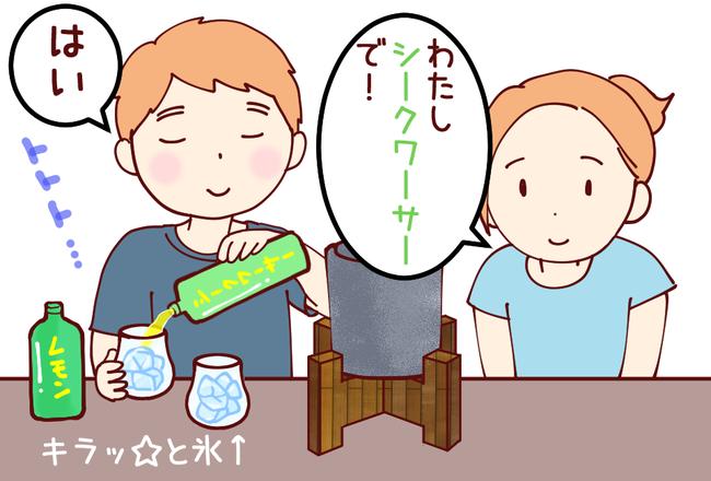 焼酎サーバー03