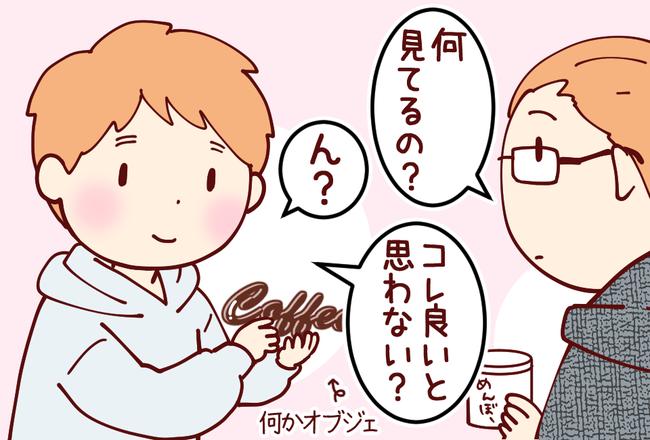 コーヒー06