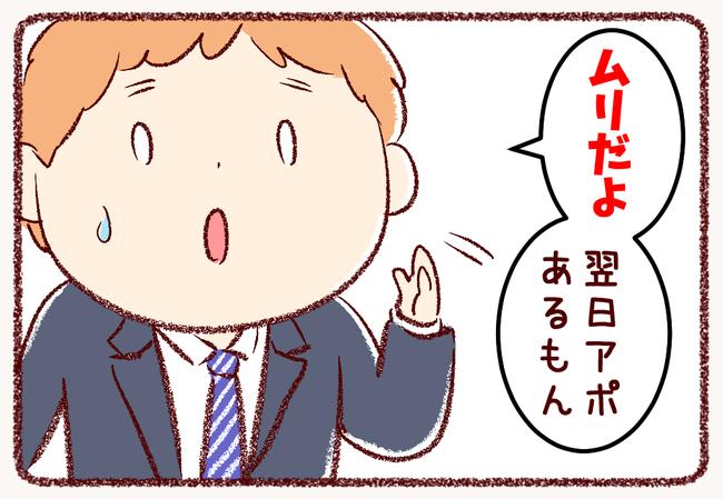 地震朝08