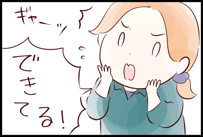 スズメバチ01