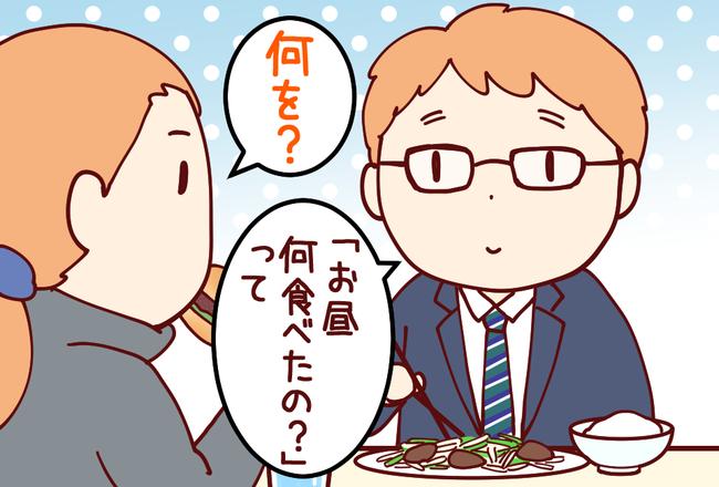 ハンバーガー02