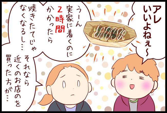 たこ焼き04