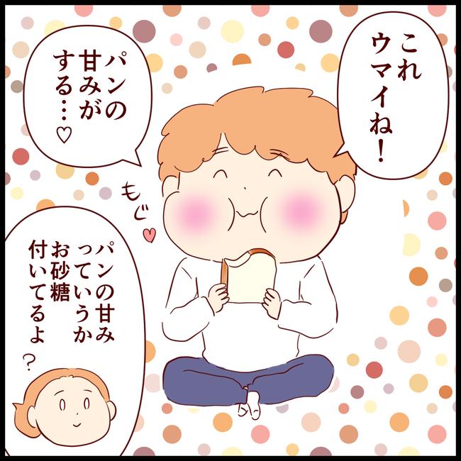 パン型02