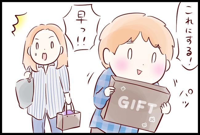 母の日07