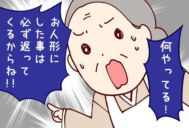 るる子07