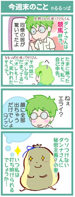 PBコミック 2