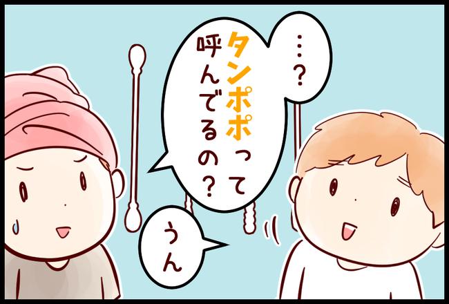 めん捧06