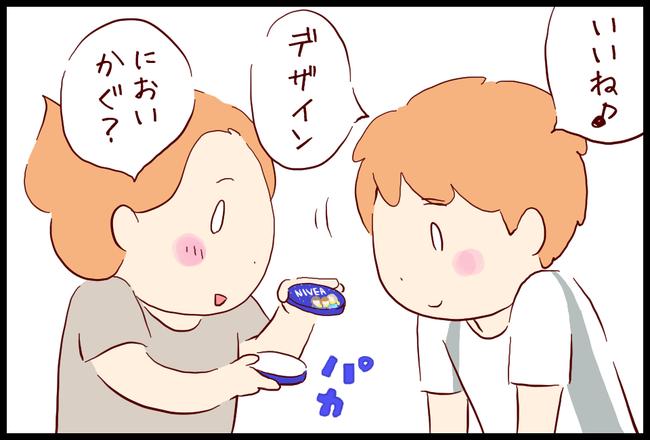 二ベア01