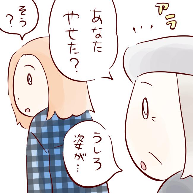 つばき02