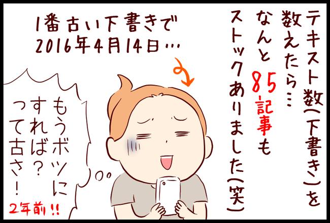 ブログ07