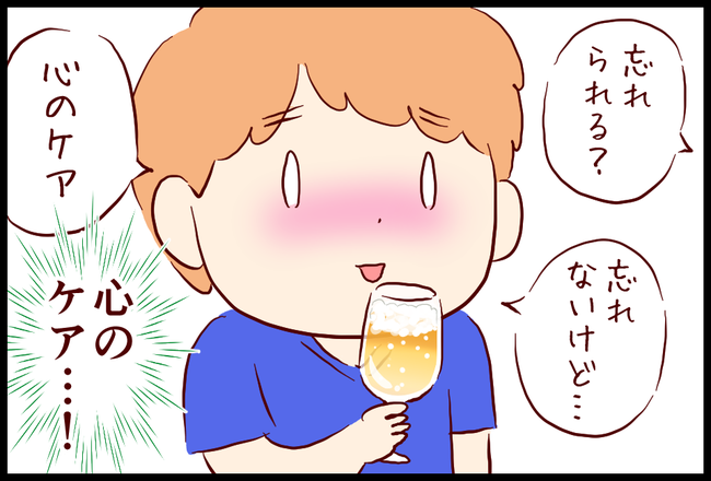 ビール05
