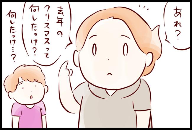 ランチ01