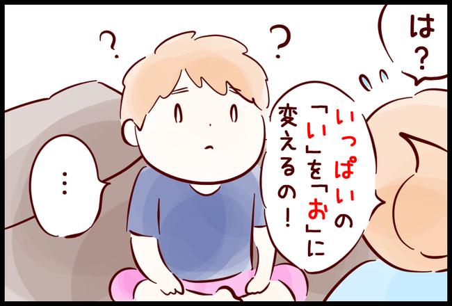 ゲーム07