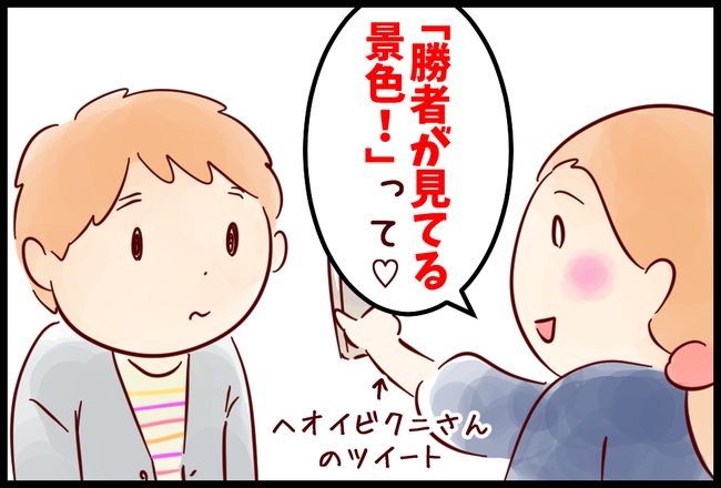 彼氏感04