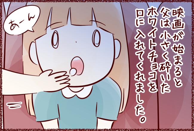 チョコ05