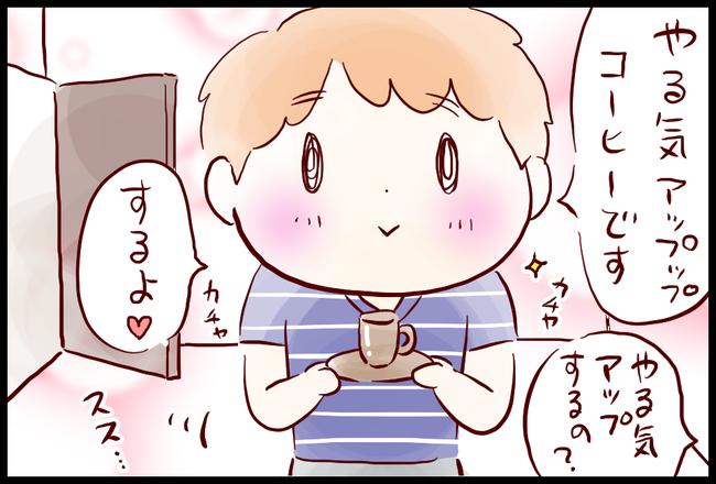 断捨離04