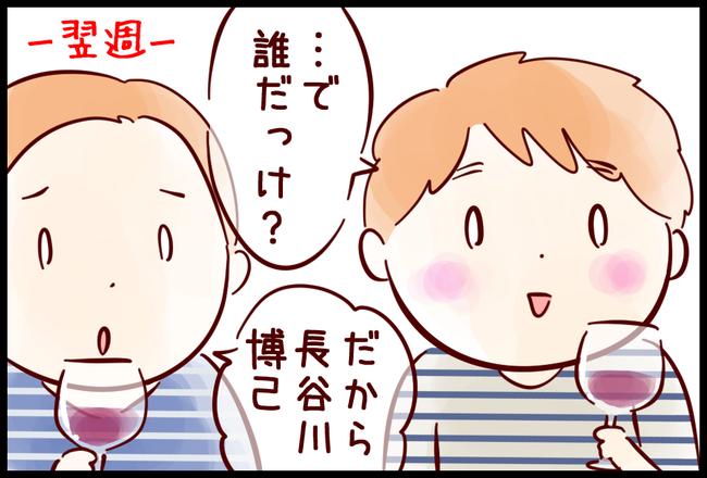 小さな巨人02