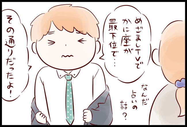 宝くじ05