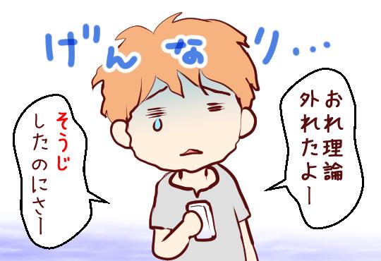 げん担ぎ02
