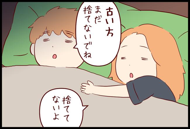 歯磨き粉03