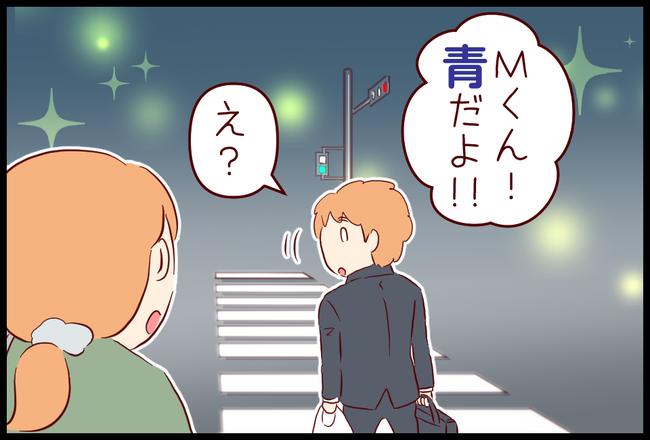 横断歩道02