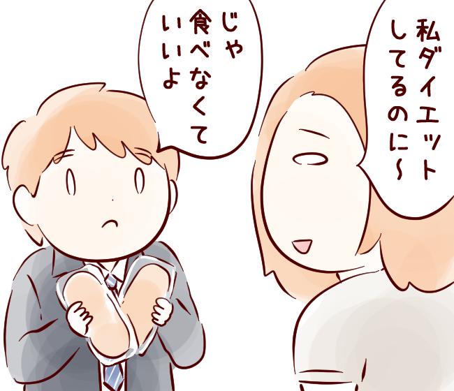 みやげ07