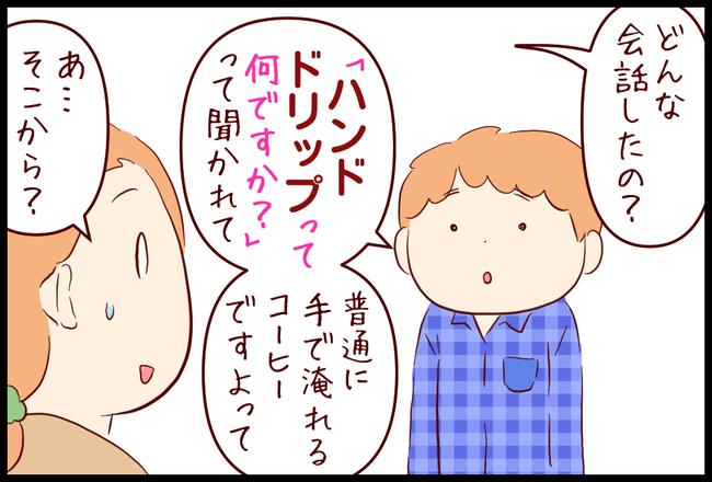 美容室06