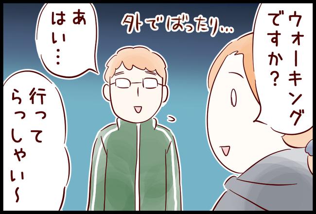 スポーツ04