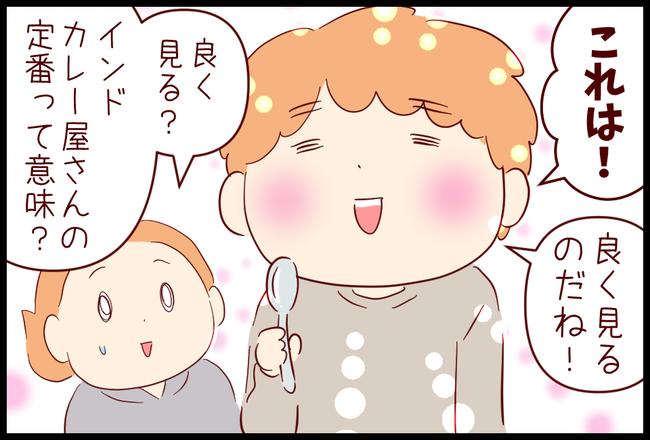 ほうれん草02