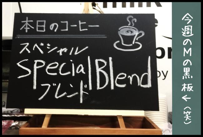 レッド コーヒー01