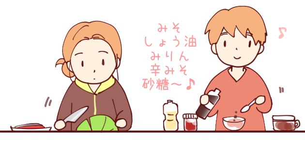 ちゃんちゃん焼き01