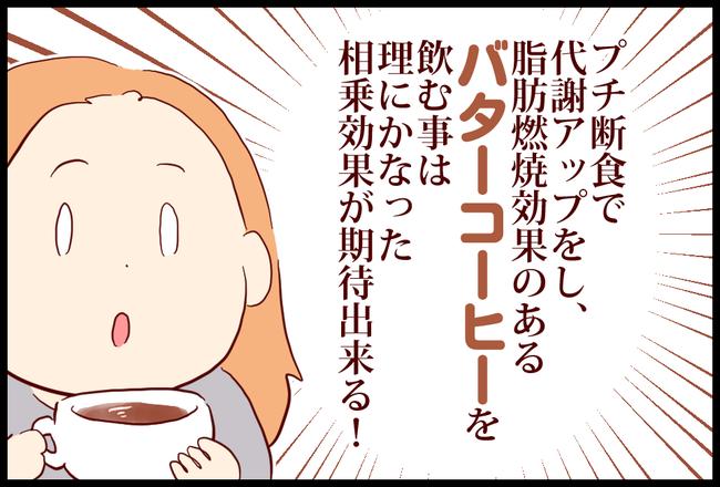 アロエ01