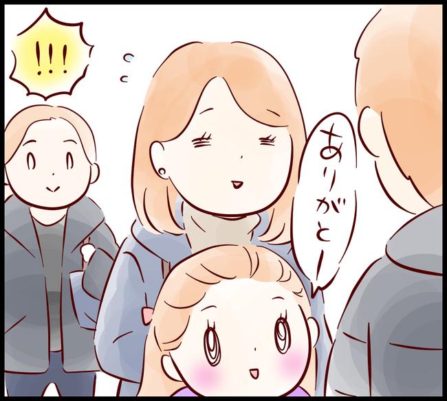 イケア04