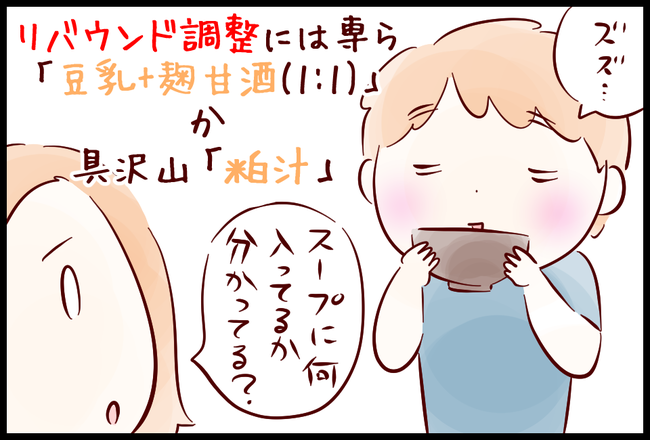 のみ会05