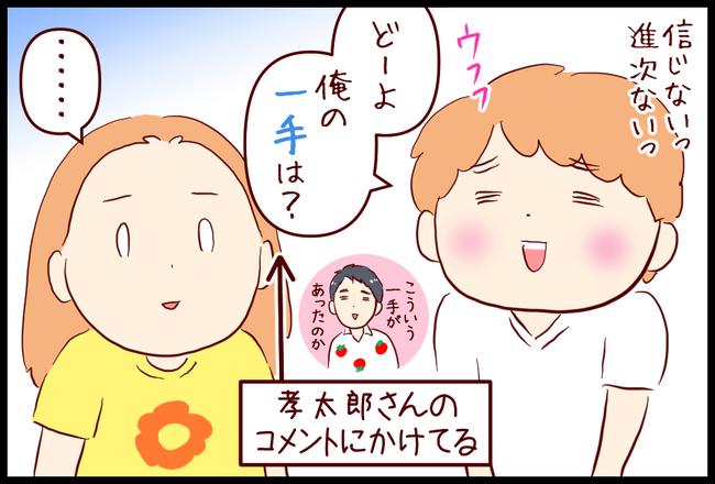 ニュース07