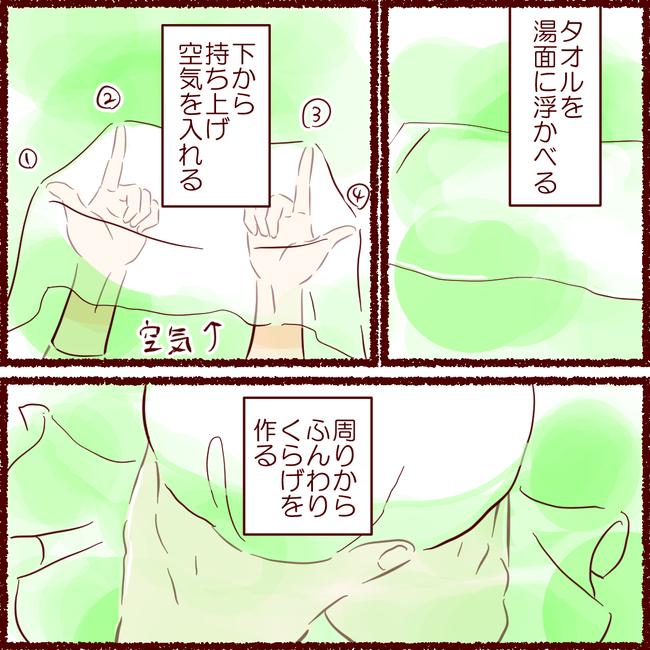 お風呂02