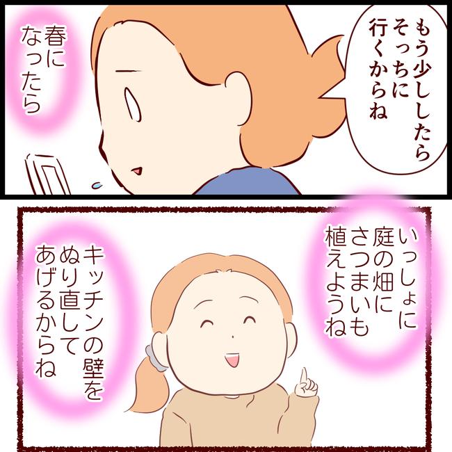 しぼむ02