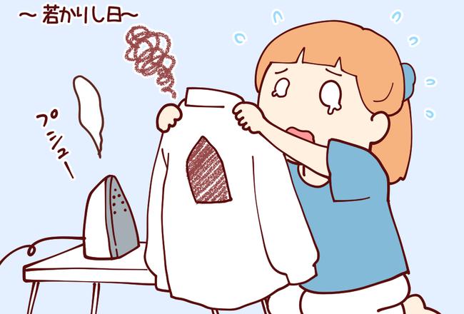 Yシャツ04