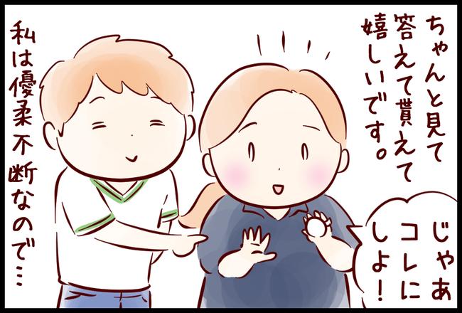 かいもの02