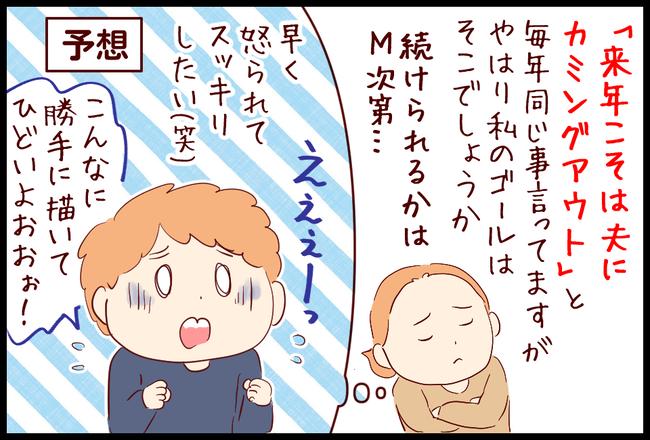 ブログ06