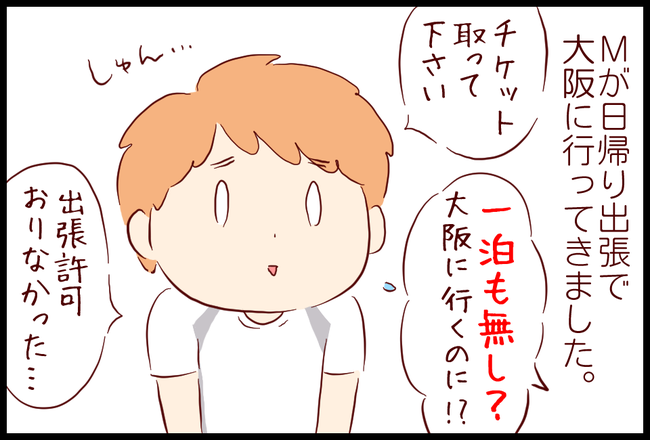 豚まん01