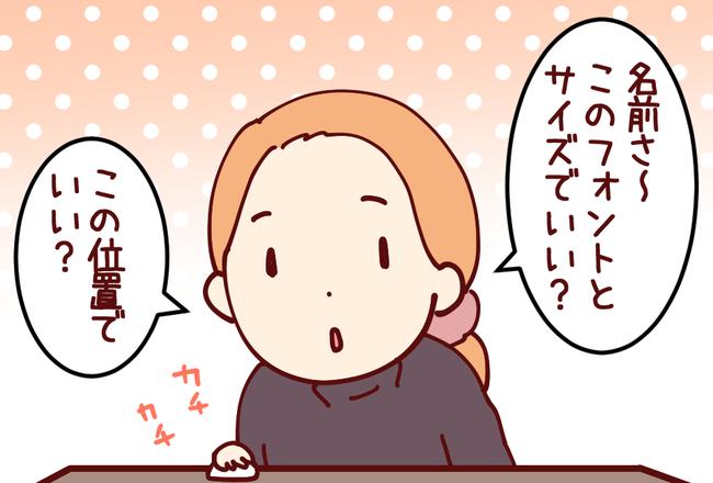 年賀状02
