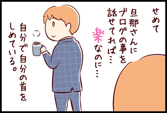 ブログ04