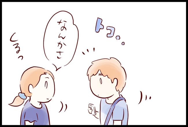 Birth04