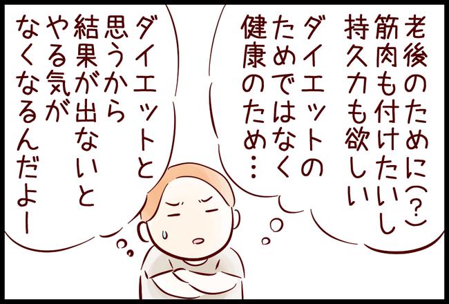 スポーツ03